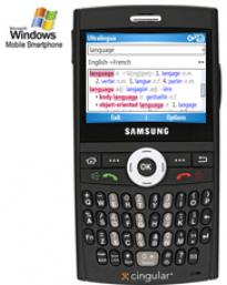 English Dictionary & Thesaurus by Ultralingua for Windows Mobile Pro